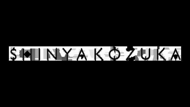 SHINYAKOZUKA